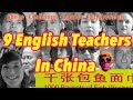 Teaching English in China According To 9 Teachers (Advice, Challenges, Salaries, Requirements)