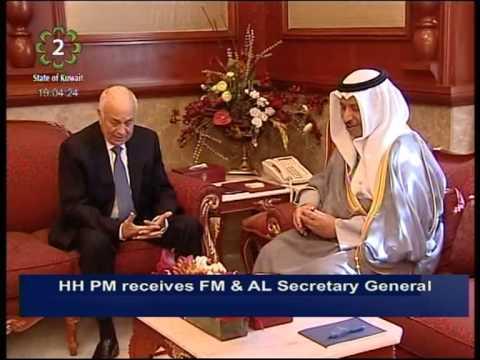 Arab League Secretary General Nabil Elaraby meets Kuwait's leadership during Middle East tour