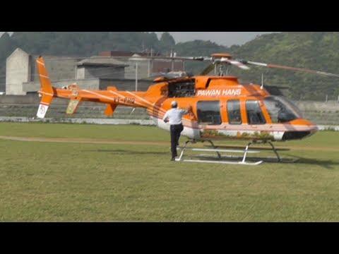Rajouri Chopper service starts