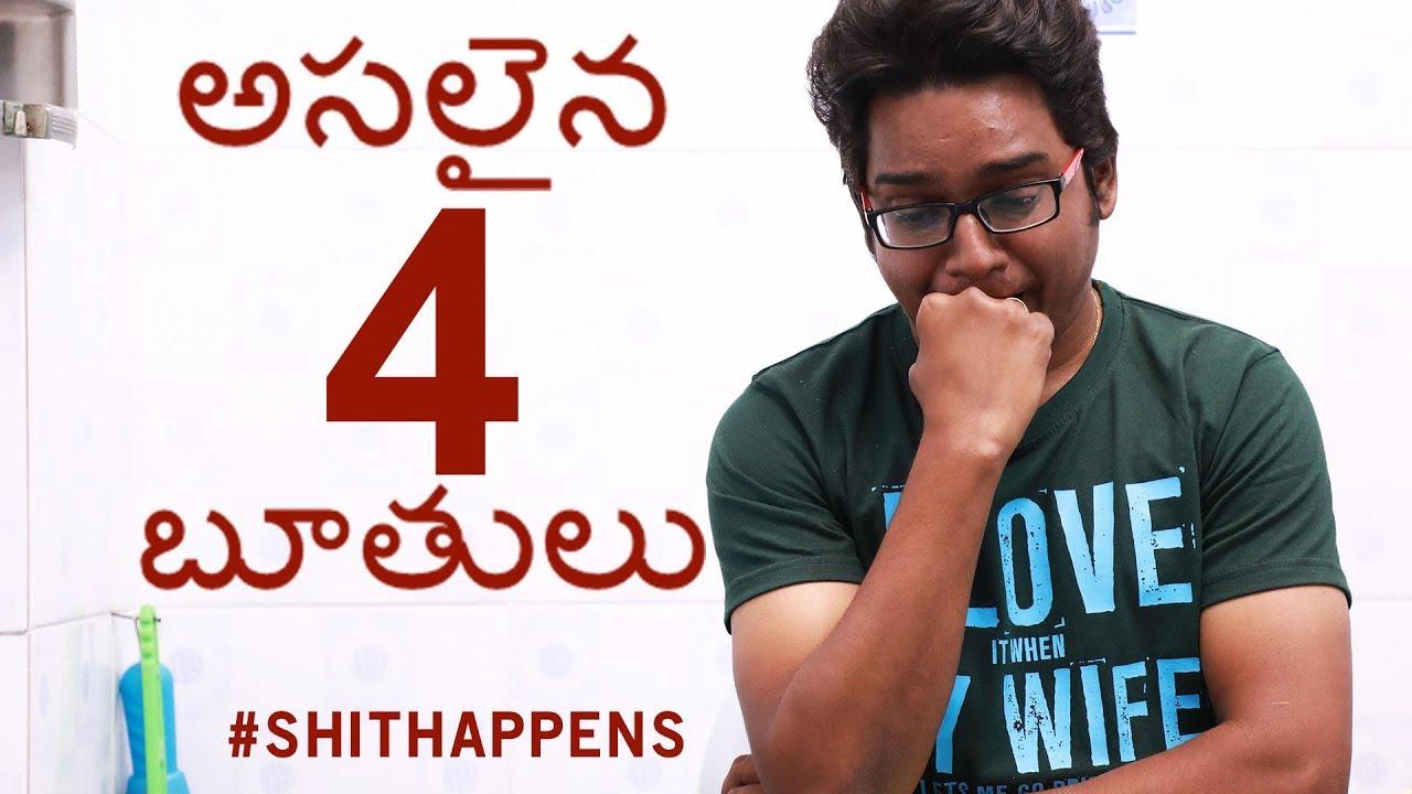 Asalaina 4 Boothulu | Commode Stories Part 4 | DK Bose | Latest Telugu Comedy Short Film