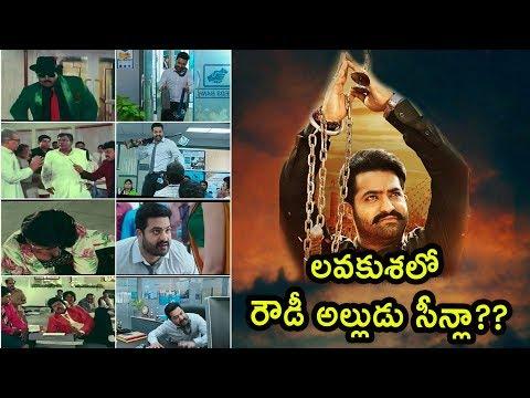 NTR Jai Lava Kusa Movie Compare With Chiranjeevi Rowdy Alludu Movie