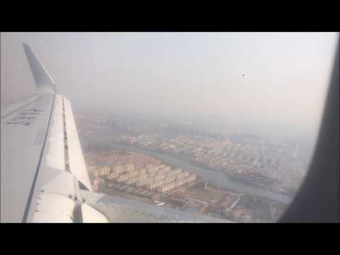 Airbus A320WL Takeoff + Landing (Shenyang - Qingdao) [HD]