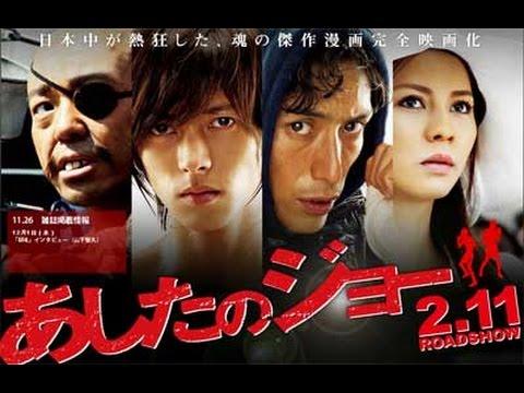 top film et drama japonais de boxe la boxe au japon pisode 2 youtube. Black Bedroom Furniture Sets. Home Design Ideas