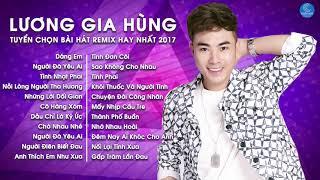 Dáng Em Remix - Liên Khúc Nhạc Trẻ Remix Hay Nhất 2017 | Nonstop Việt | Lương Gia Hùng Remix 2017