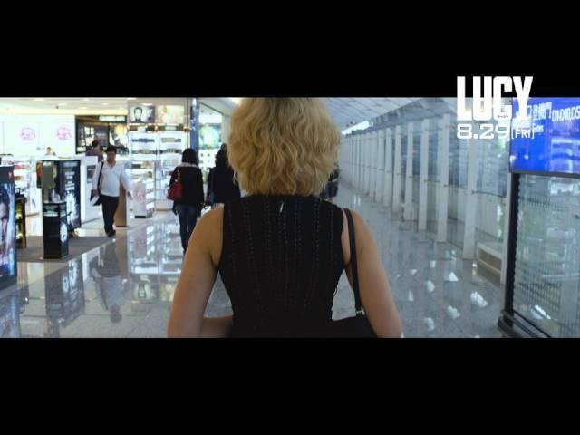 映画『LUCY/ルーシー』60秒版予告編