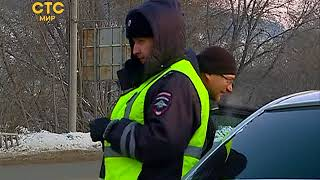 Облава на таксистов            СТС-МИР.