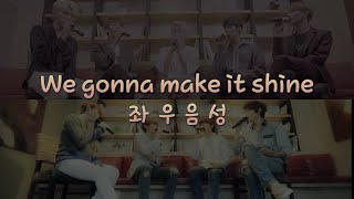 세븐틴 (SEVENTEEN) - We gonna make it shine 좌우음성🎧(2014 ver. × 2017 ver.)