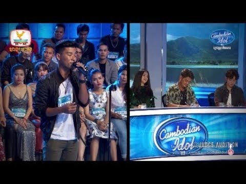 Cambodian Idol Season 3 | Special Knock-Out