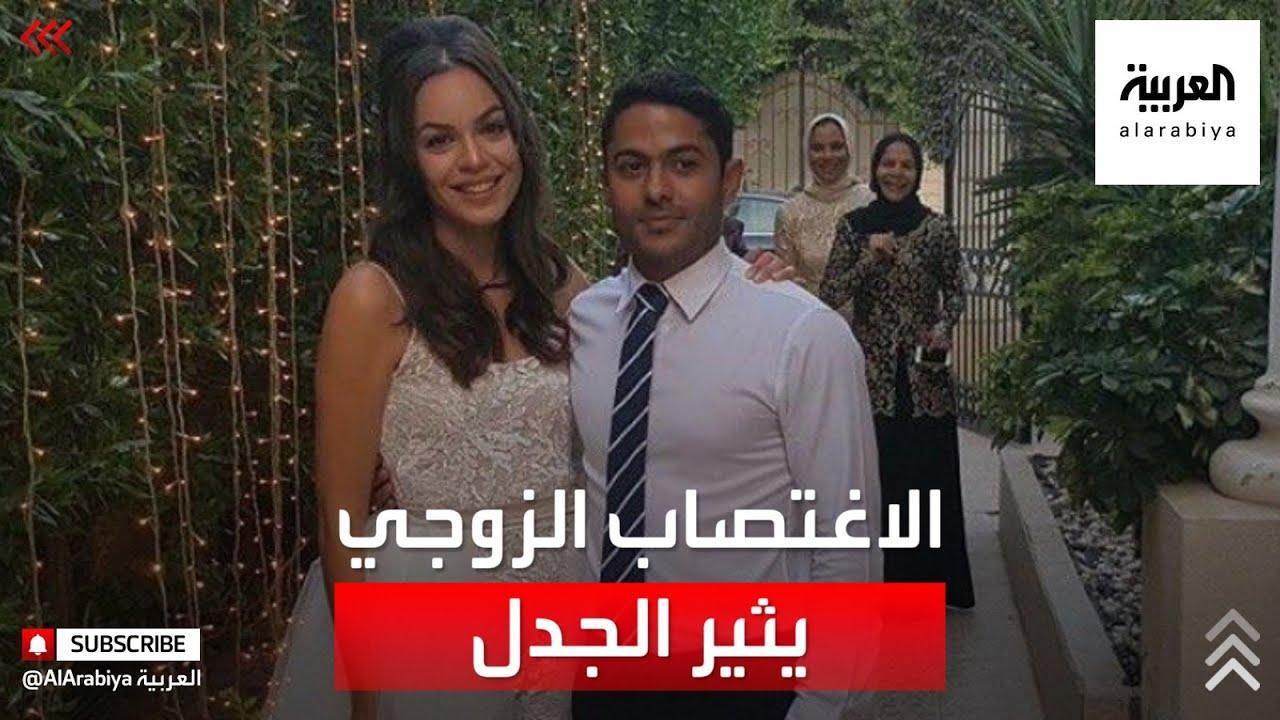 طليقة مطرب مصري تكشف عن تعرضها للاغتصاب الزوجي  - 21:54-2021 / 6 / 21