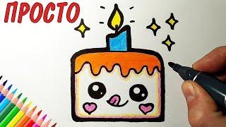 как сделать на день рождения рисунок