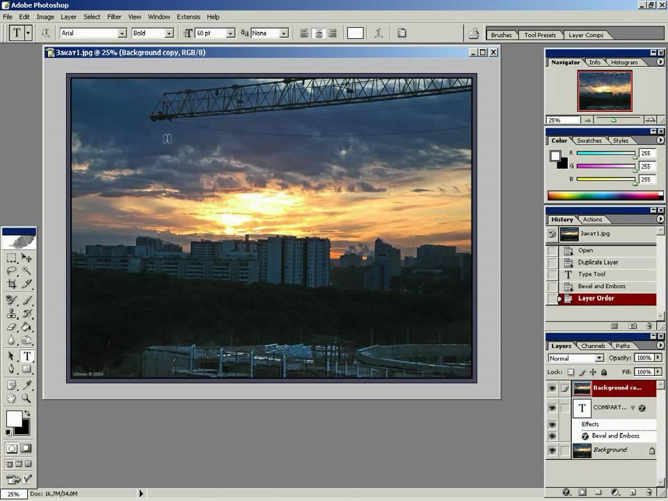 Уроки photoshop - Делаем логотип на фото - YouTube