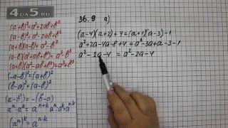 Упражнение 36.9. Вариант А. Алгебра 7 класс Мордкович А.Г.