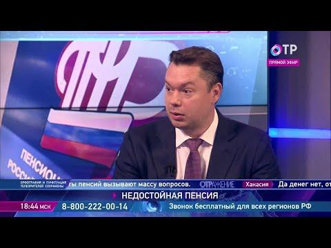 Почему россияне не хотят делать дополнительные отчисления в негосударственные пенсионные фонды?