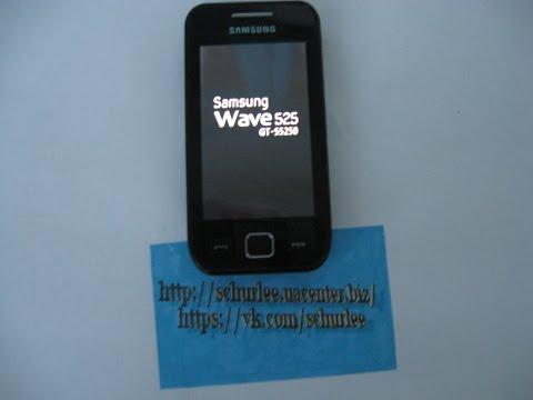 Замена дисплея SAMSUNG Wave 525 GT-S5250