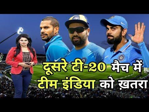 भारत साउथ अफ्रीका दूसरा टी-20 मैच, रोहित शर्मा और शिखर धवन को झटका, विराट कोहली व ऋषभ पंत भड़के