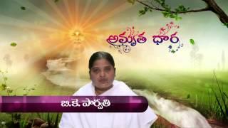 026 Jeevitam yokka uddesyam emiti - BK Parvati - Amruthadhara Telugu