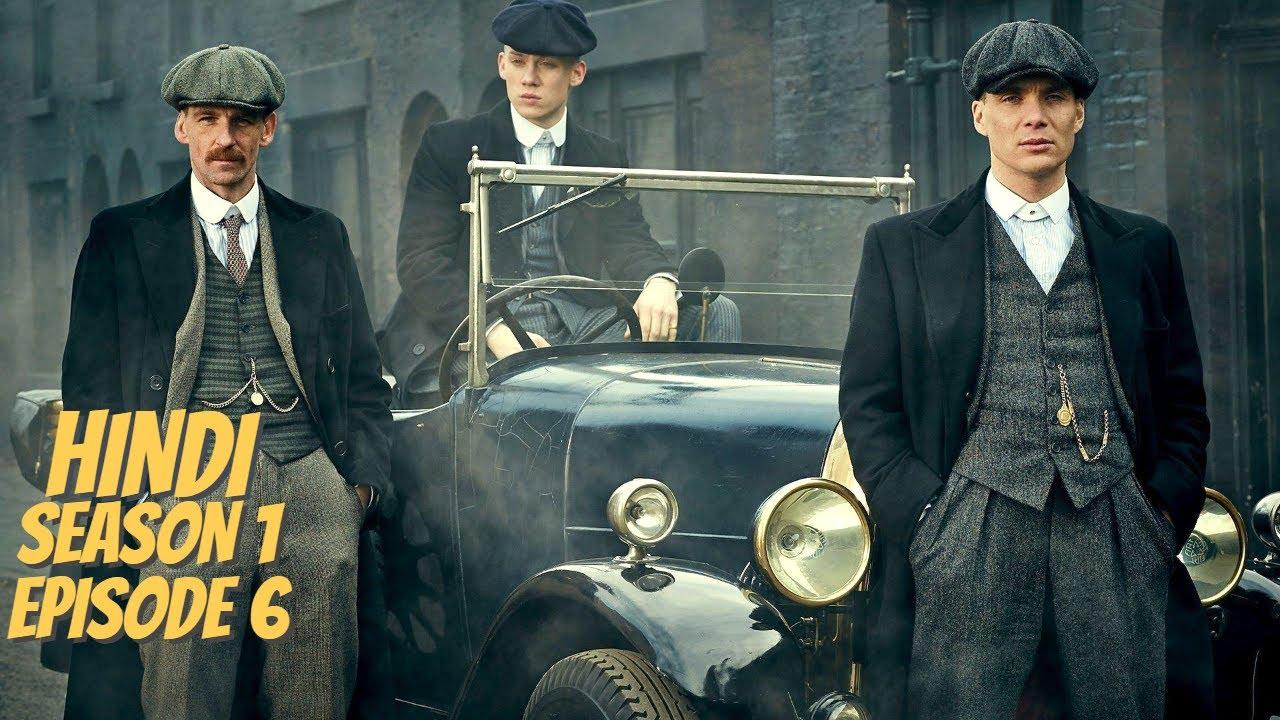 Download Peaky Blinders Season 1 Episode 6 Explained - Urdu/Hindi - British Crime Drama Tv Series