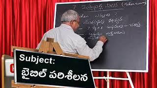 10  EPI K Sundar Rao