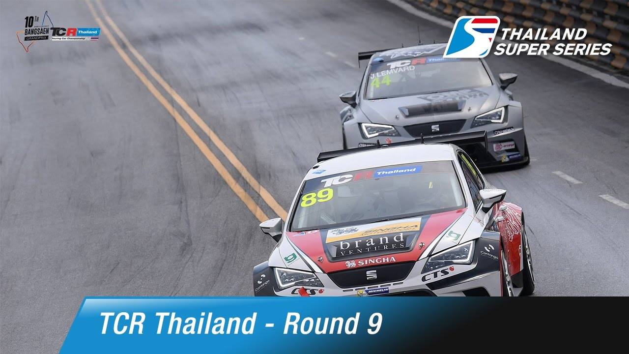TCR Thailand Round 9 | Bangsaen Street Circuit