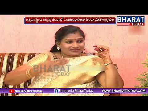 Hindu communities Fires On AP Govt | TTD Chairman & Board Member Appointment Controversy