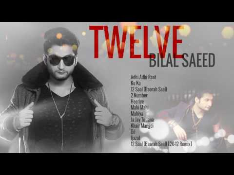 Bilal Saeed ll Punjabi Song ll Jukebox 2016