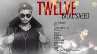 Download Bilal Saeed ll Punjabi Song ll Jukebox 2016 MP3 song and Music Video