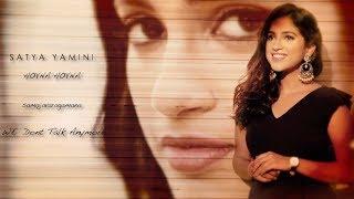 SATYA YAMINI - Hoyna Hoyna Samajavaragamana We Don t Talk Anymore