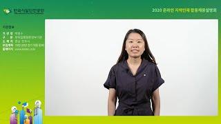 한국시설안전공단 채용정보가 궁금해? ON AIR, 지급…