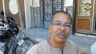 فيديو| استياء المواطنين بعد قرار نقل مدرسة نجع الشيخ الابتدائية بنجع حمادي - النجعاوية