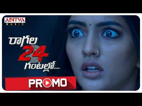 Raagala 24 Gantallo Promo    Satya Dev, Eesha Rebba    Sreenivaas Redde