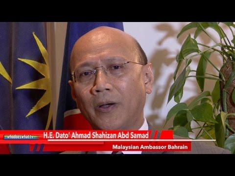 BAHRAIN ECONOMIC DEVELOPMENT BOARD INVITE MALAYSIAN MEDIA