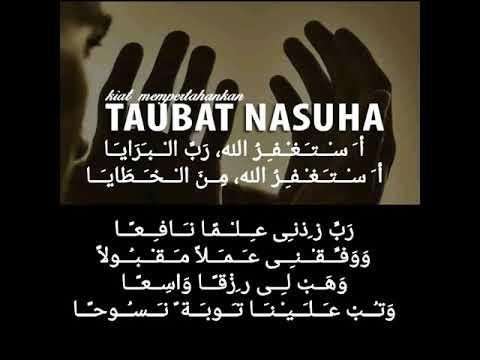 1 Jam Beristighfar Zikir Penenang Hati Taubat Nasuha