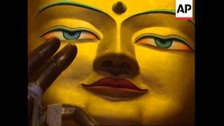 Tibet - Panchen Lama