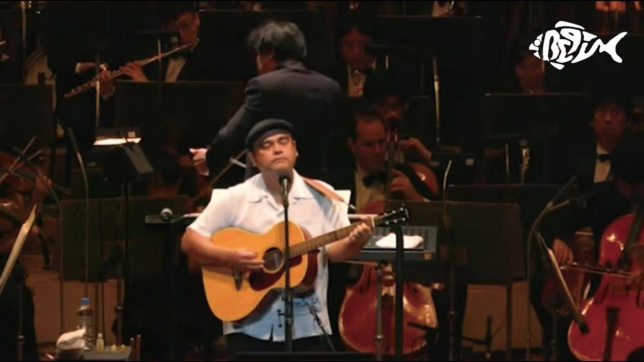 BEGIN/恋しくて(BEGIN×京都市交響楽団「島人シンフォニー」)