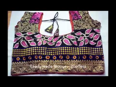 Readymade Blouse Wholesale Retail Online Youtube