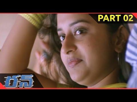 Run Telugu Movie Part 02/14 || Madhavan, Meera Jasmine || ShalimarCinema