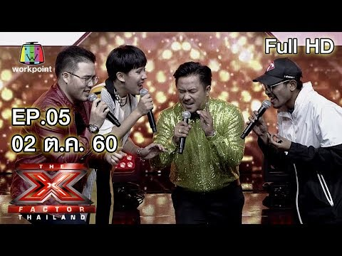 The X Factor Thailand | EP.5 | Bootcamp | 2 ต.ค. 60 Full HD