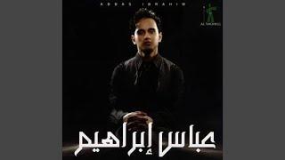 Mawal La Yaerf Al Shawq - Oud