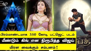 Vijay King of South India – Mass Record Breaking | 350 Cr Budget Movie | Prabhas | Kajal Agarwal