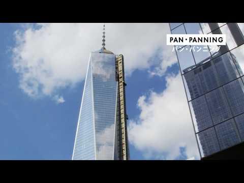 カメラワーク - PAN (パン) / PANNING (パンニング)   動画編集・映像制作