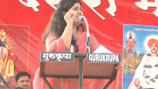 Hon. Pankaja Gopinath Munde
