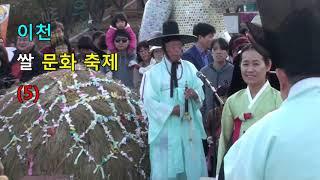 이천쌀문화축제 (5)    2012 10 28