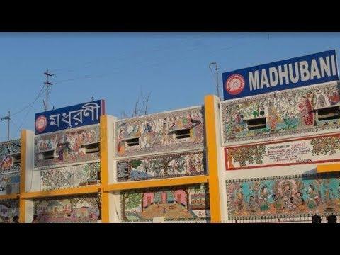 Documentary film on madhubani station