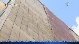У жилого дома в Караганде может обрушиться часть фасада