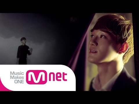 chanyeol x yoon sohee | my love won't ever change from YouTube · Duration:  57 seconds