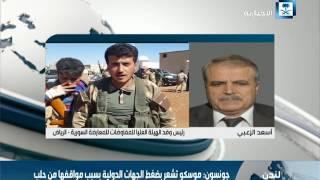 الزعبي: لن نعول بعد الله في القضية السورية إلا على أشقائنا في الخليج وهذه ليست مجاملة