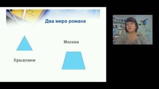 Примеры мотивации на уроках русского языка и литературы в 10 11 классах 25 03 2015 15 32 15