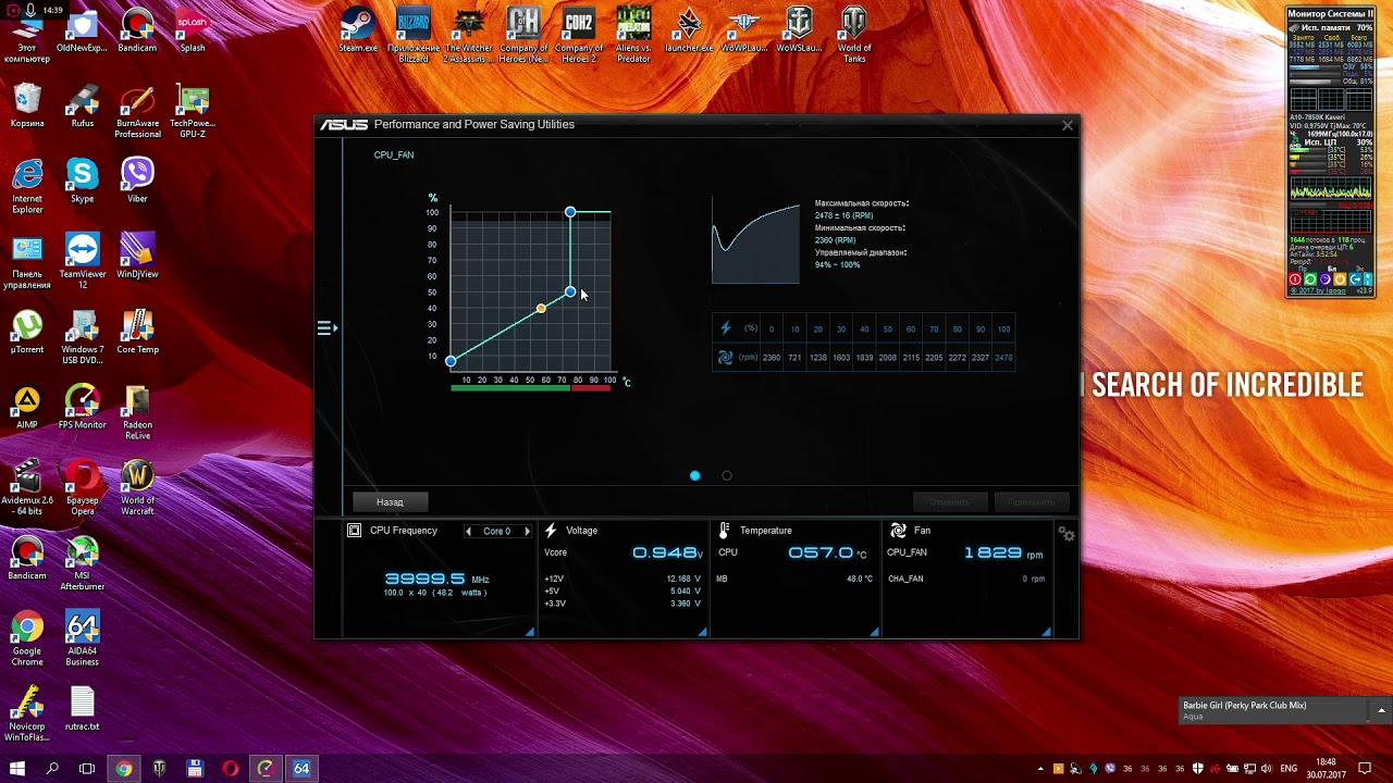 Обзор утилиты ASUS AI Suite 3, AIDA64 Test на примере платы - AMD FM2+ -  ASUS A88XM-E/USB3 1😀