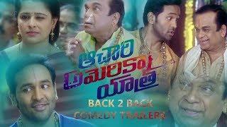 Achari America Yatra  Back to Back Comedy Trailers @ Brahmanandam | Manchu Vishnu | Pragya Jaiswal