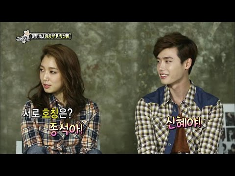 【TVPP】Park Shin Hye - Charming couple with Lee Jong Suk, 박신혜 - 매력 남녀 박신혜 & 이종석 [1/2] @ Section TV